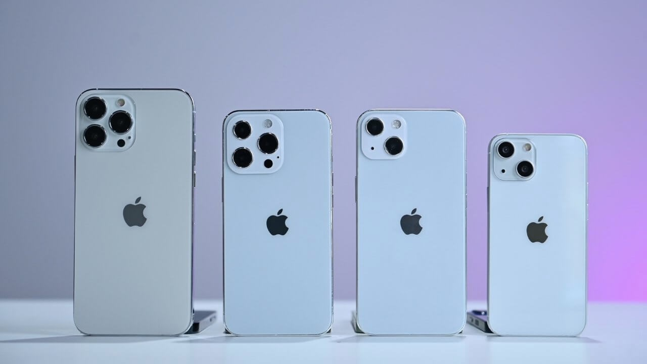 47638 Что ждать от презентации Apple 14 сентября 2021 года?