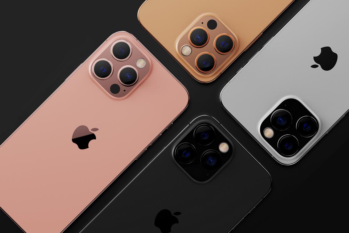 47656 iPhone 13 представят 14 сентября. Apple раскрыла дату грядущей презентации