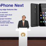 47605 Каким будет самый дешёвый в мире смартфон? Появились параметры JioPhone Next